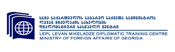 Diplomatic Training Center